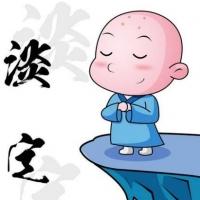 gdp的全称_任泽平:预计今年中国会全面放开生育!下半年GDP增速可能恢复到5...